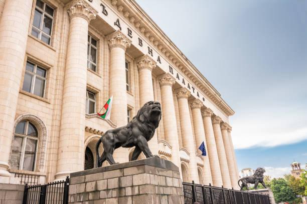 Bau des Gerichtsgebäudes und der beiden Bronzelöwen in Sofia, Bulgarien – Foto
