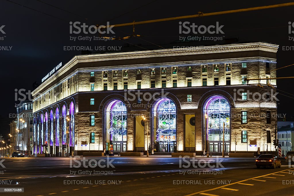 building of Detsky Mir Department store in Moscow