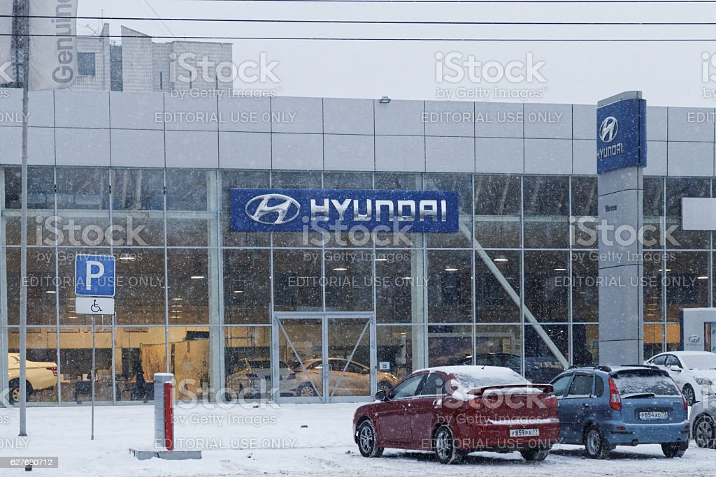 Building of Hyundai car selling and service center stock photo