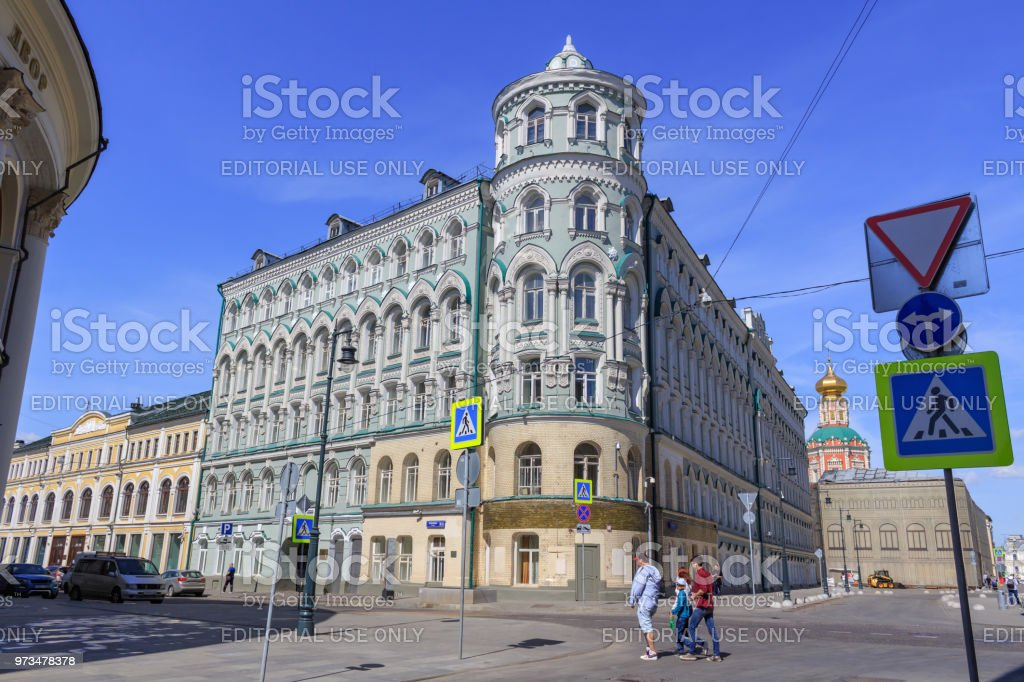 Building of International Commercial Arbitration Court at Chamber of Commerce and Industry of Russian Federation on Il'inka street in Moscow stock photo