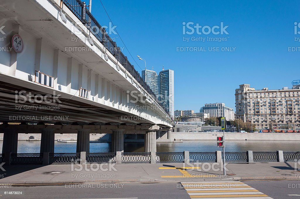 building of Moscow City Government on Novy Arbat stock photo