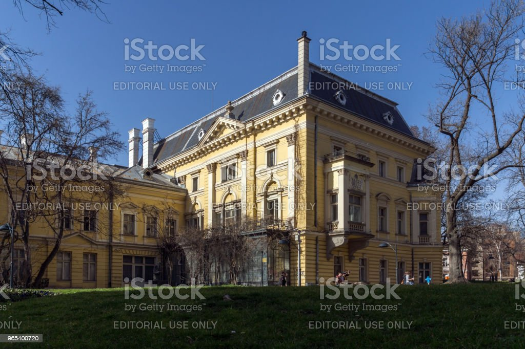 Building of National Art Gallery (Royal Palace), Sofia, Bulgaria zbiór zdjęć royalty-free