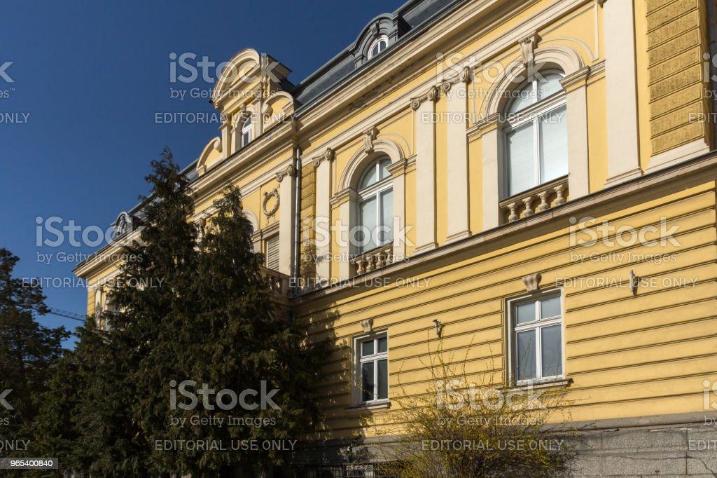 Building of National Art Gallery (Royal Palace), Sofia, Bulgaria royalty-free stock photo