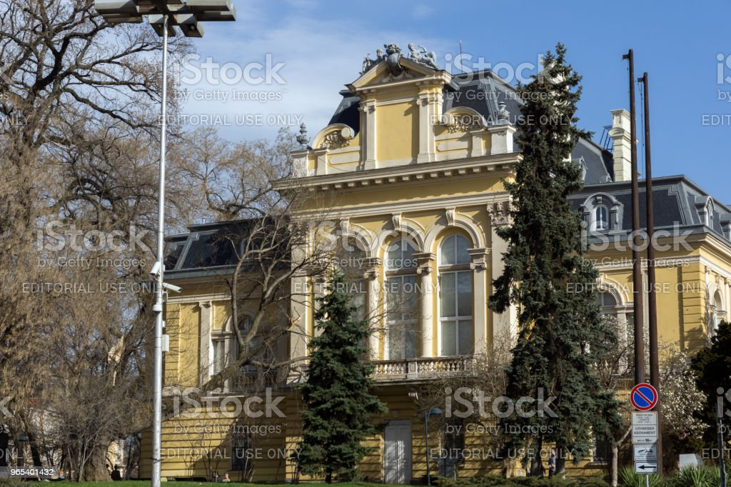 Building of National Art Gallery (Royal Palace), Sofia, Bulgaria royalty-free stock photo