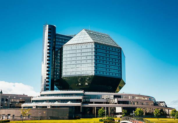 Immeuble de la National Library Of Biélorussie de Minsk. - Photo