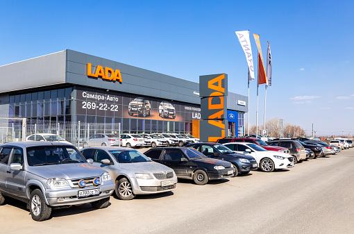 istock Building of official dealer Lada in Samara, Russia 1197288750