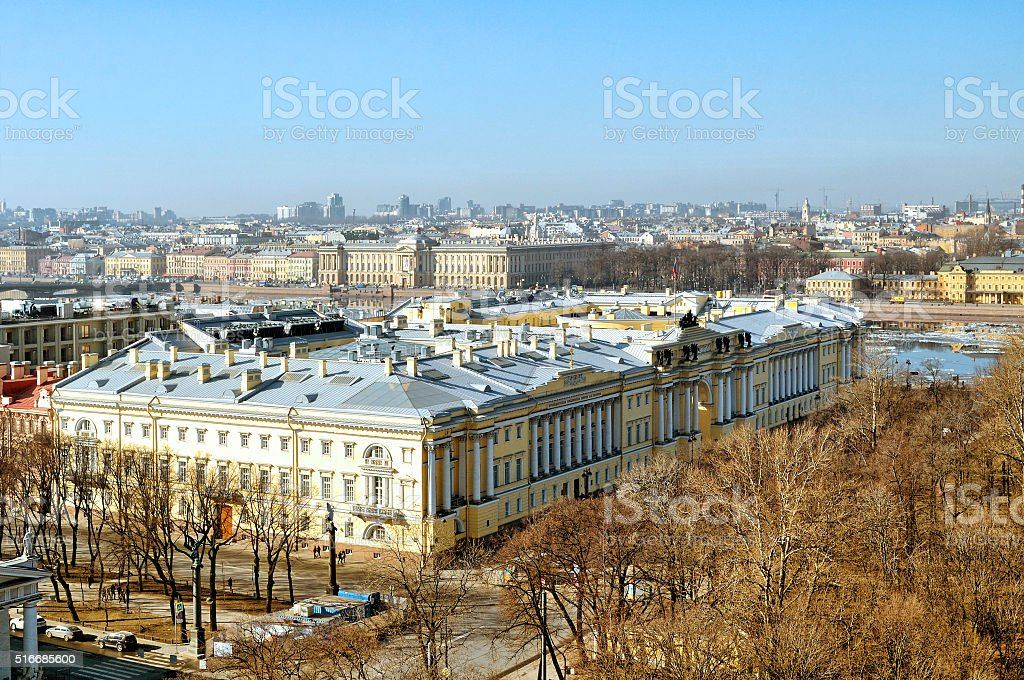 Building of Russian Constitutional Court stock photo