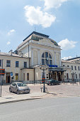 istock Building of Tarnow railway station. 1269165145
