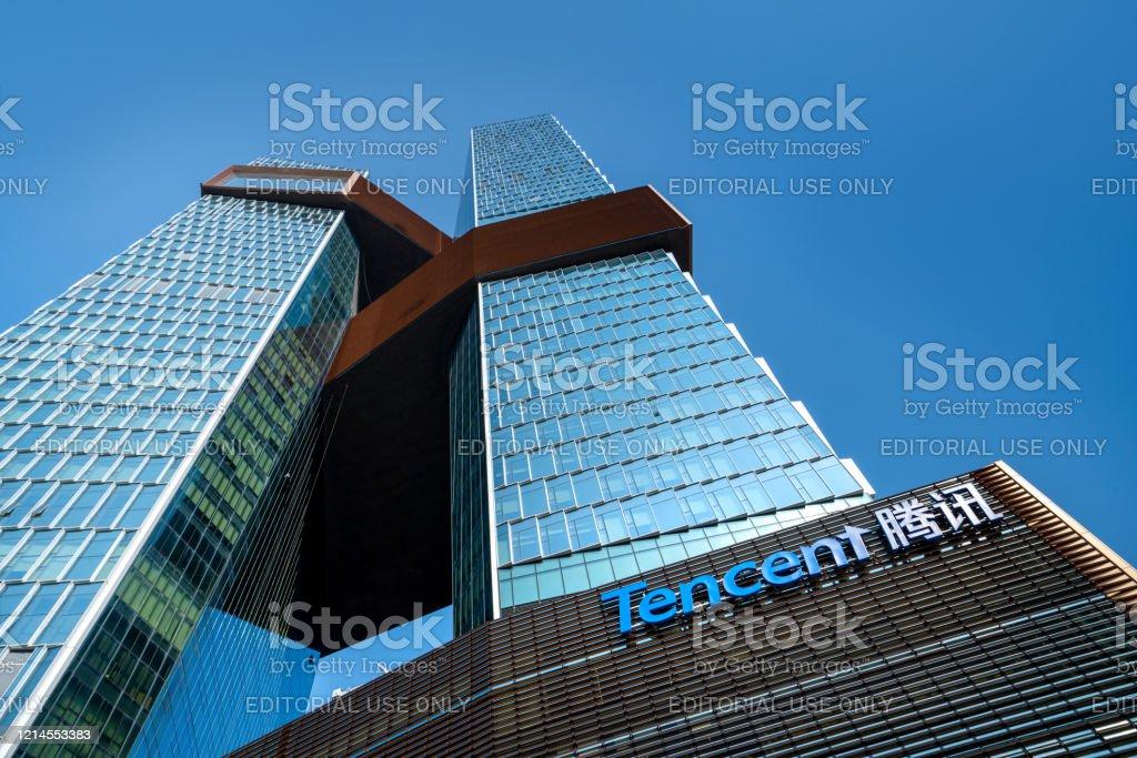 Bau der Firma TENCENT in Shenzhen, China - Lizenzfrei Architektur Stock-Foto
