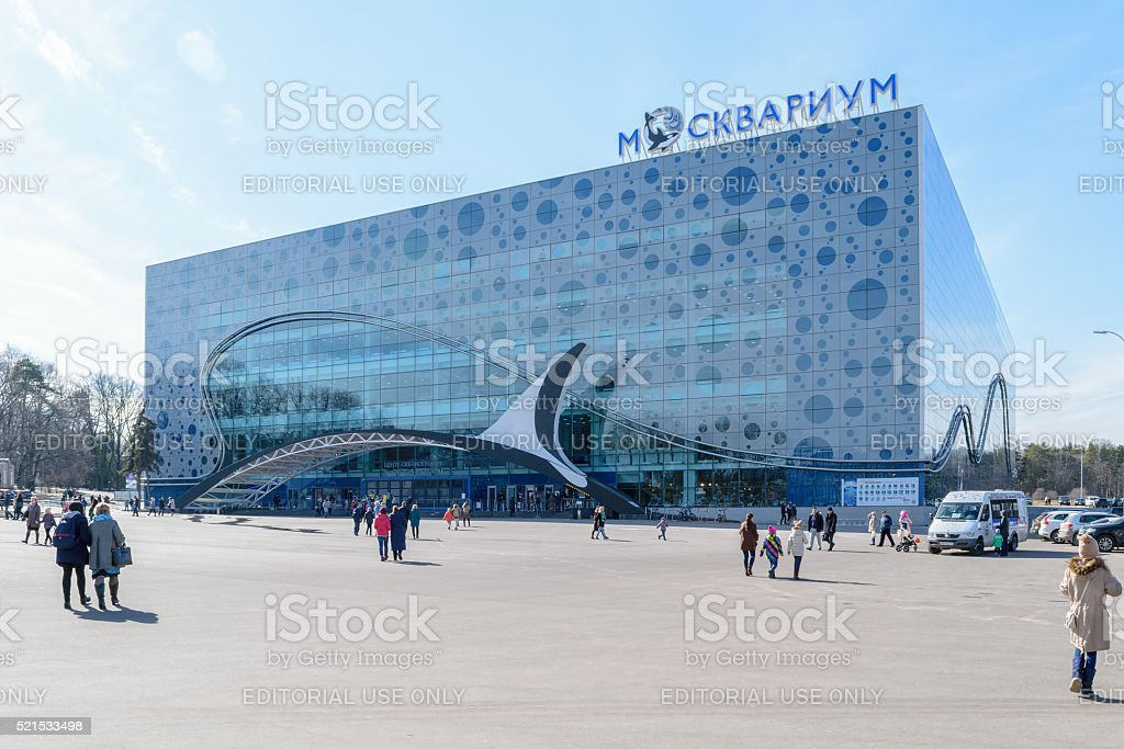 Building of the Center for Oceanography and Marine Biology 'Moskvarium' stock photo