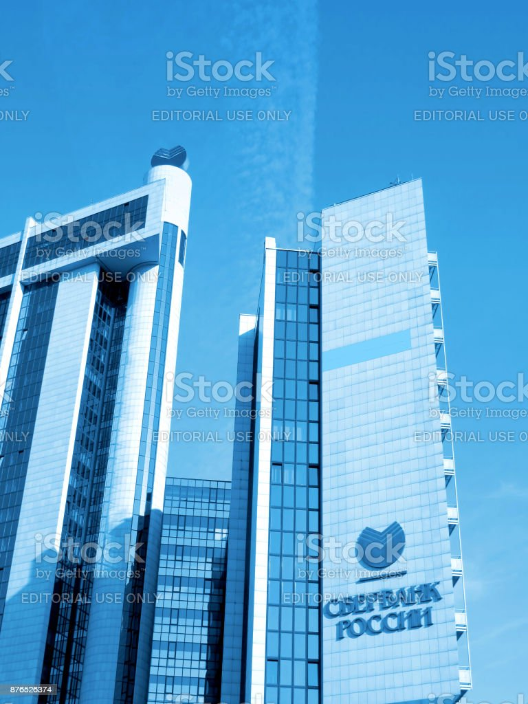 Building of the main office of Savings bank (Sberbank) of Russia stock photo