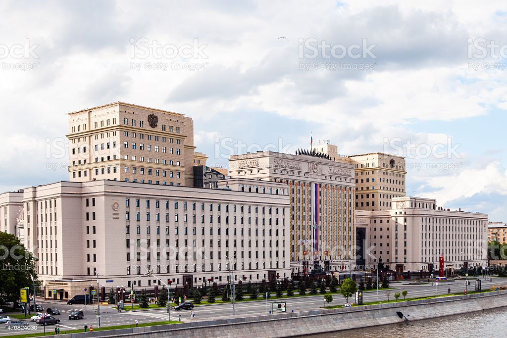 building of the Ministry of Defense of Russia stock photo