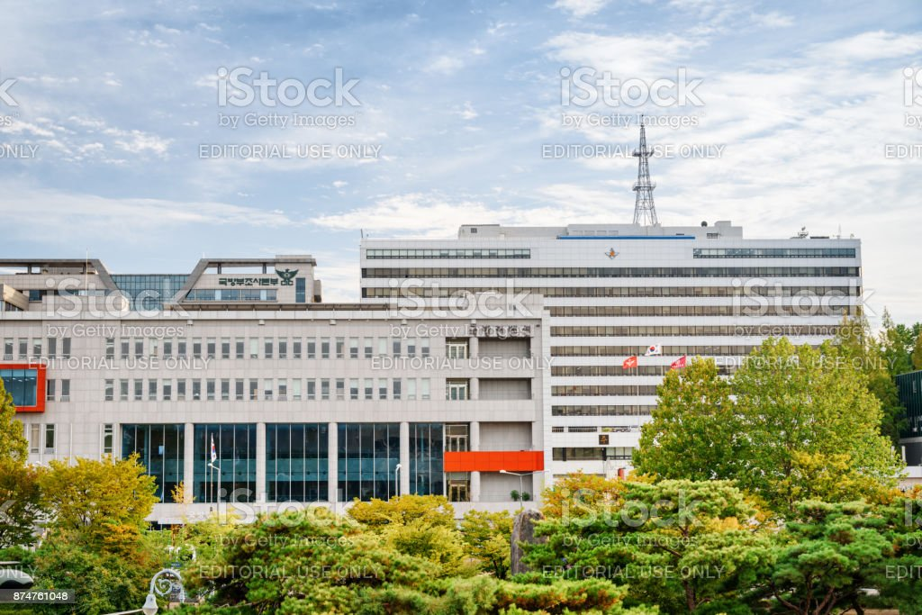 Building of the Ministry of National Defense. Seoul, South Korea stock photo