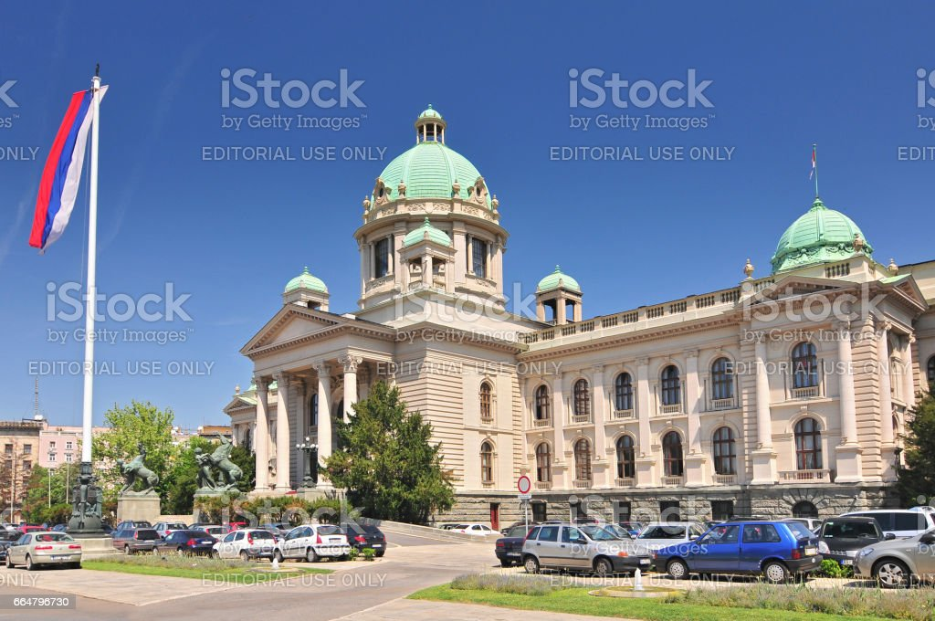 Building of the Serbian National parliament in Belgrade. stock photo