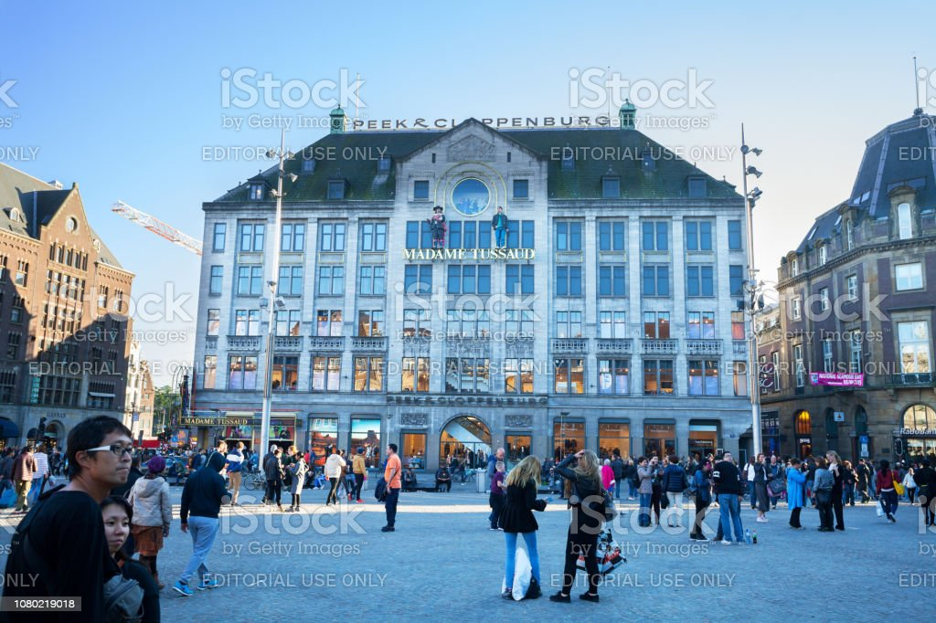 Building with Madame Tussauds museum in Amsterdam stock photo