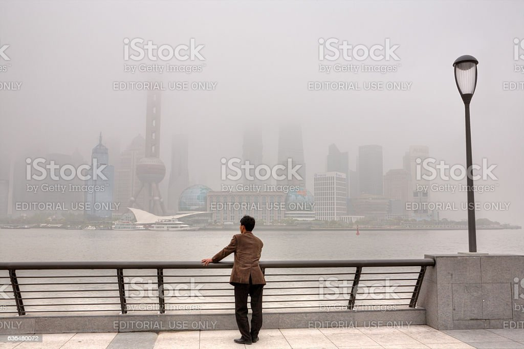Buildings at Lujiazui are shrouded in heavy smog, Shanghai, China. stock photo