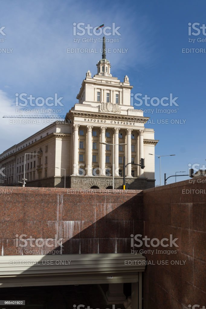 Buildings Former Communist Party House in Sofia, Bulgaria royalty-free stock photo
