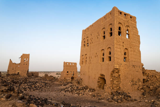 Buildings in Yemen stock photo