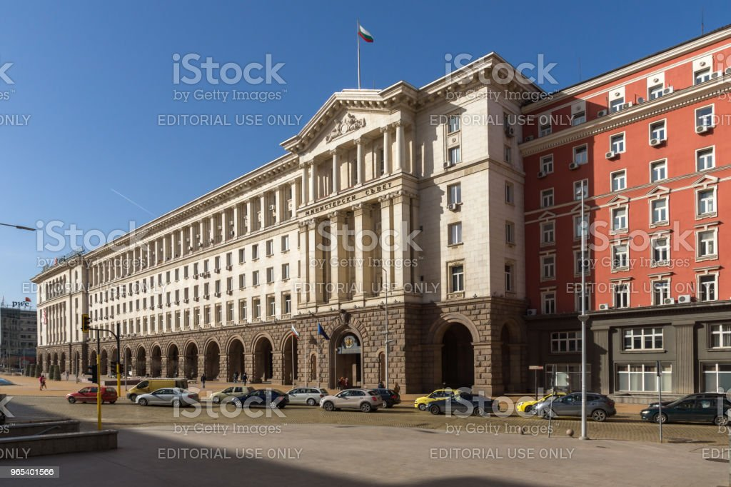Buildings of Council of Ministers in city of Sofia, Bulgaria royalty-free stock photo