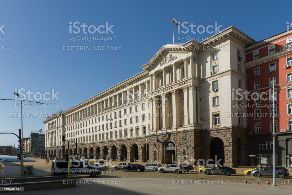 Buildings of Council of Ministers in city of Sofia, Bulgaria zbiór zdjęć royalty-free