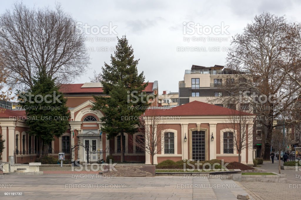 Bulding of historical and Archaeological museum of Plovdiv, Bulgaria stock photo