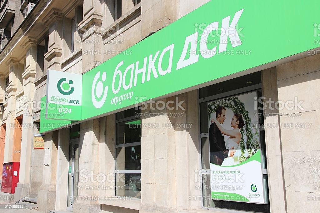 Bulgaria - DSK Bank stock photo