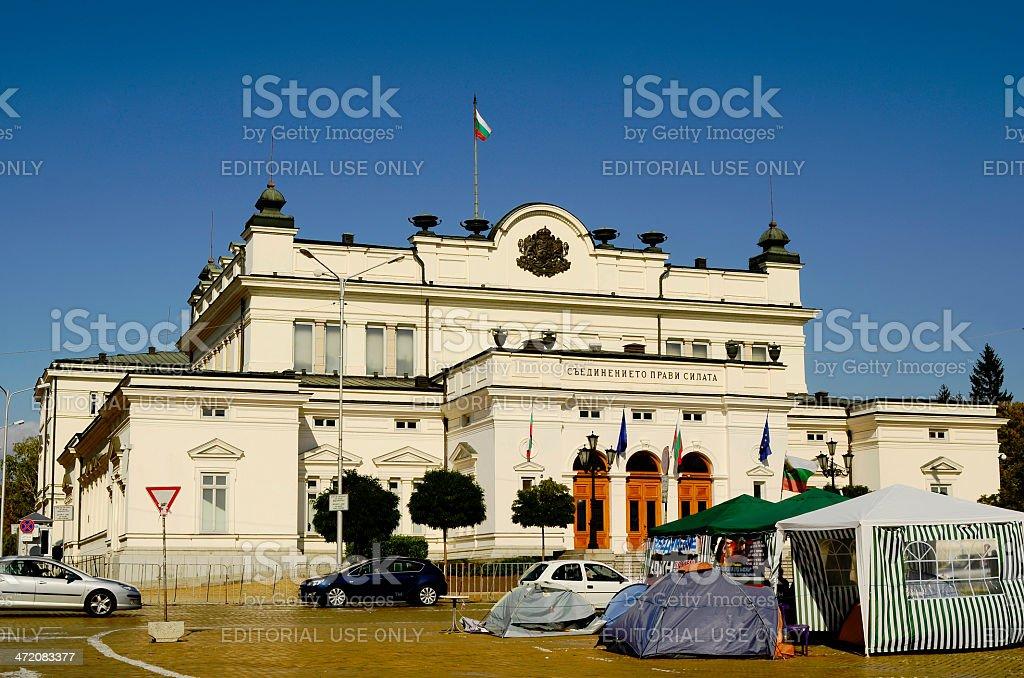 Bulgaria, Sofia stock photo