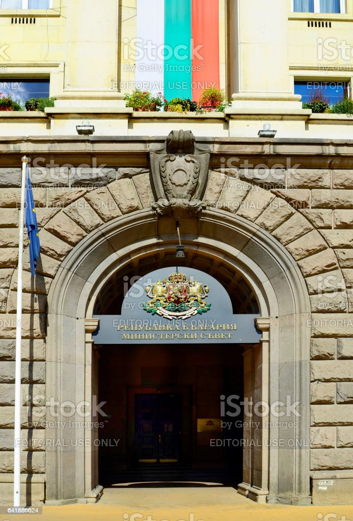 Bulgaria, Sofia stock photo