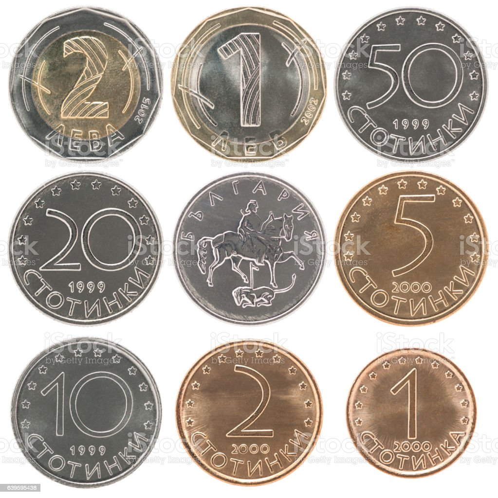 Bulgarian coin set stock photo