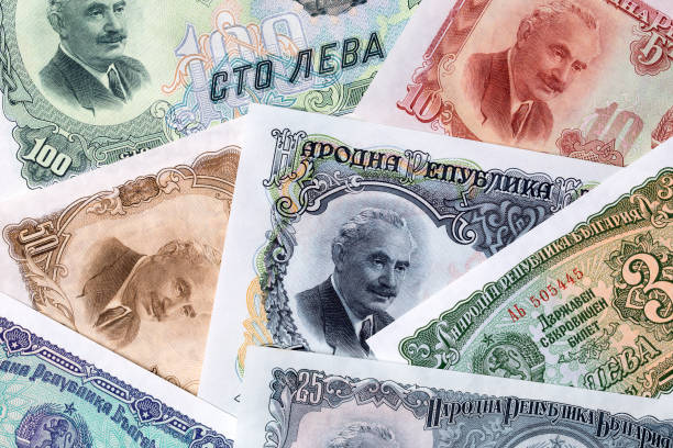 Bulgarian lev, a background stock photo
