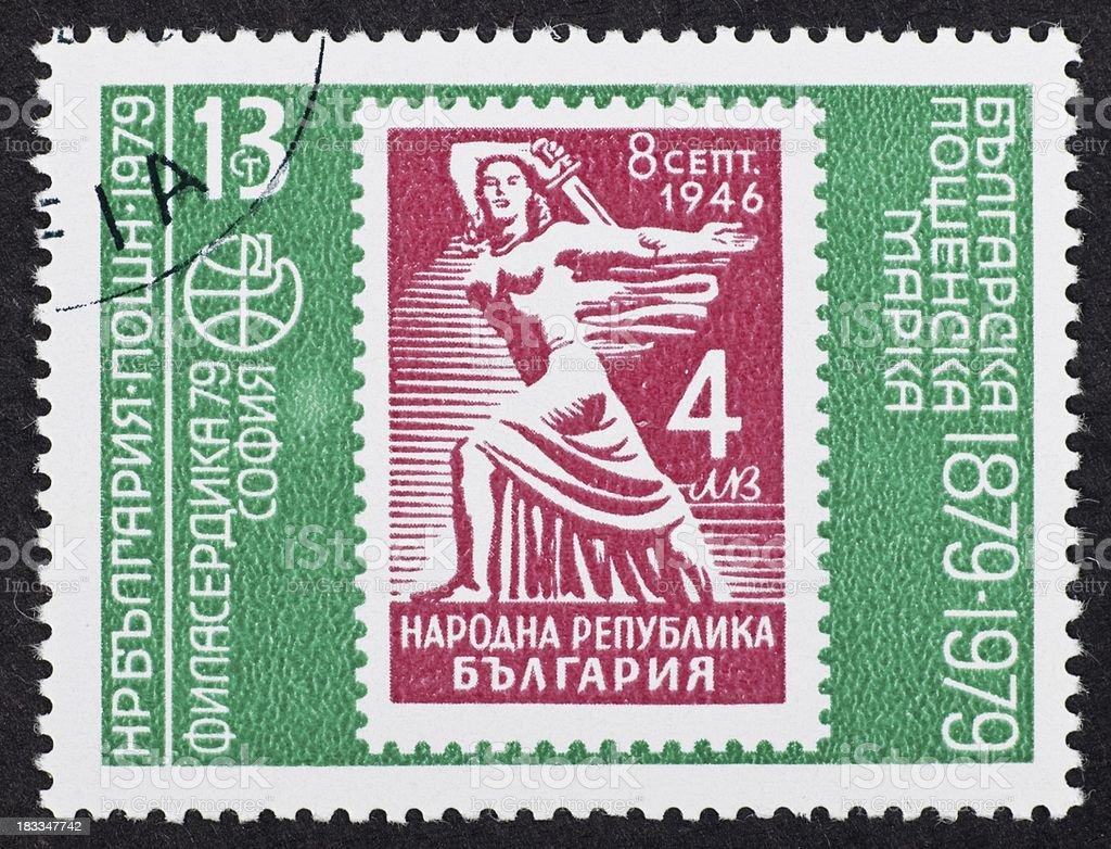 Bulgarian postage stamp royalty-free stock photo