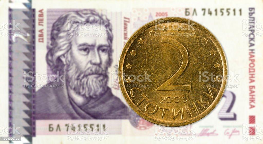 2 Bulgaarse stotinka munt tegen 2 opmerking van de Bulgaarse lev - Royalty-free Bankieren Stockfoto