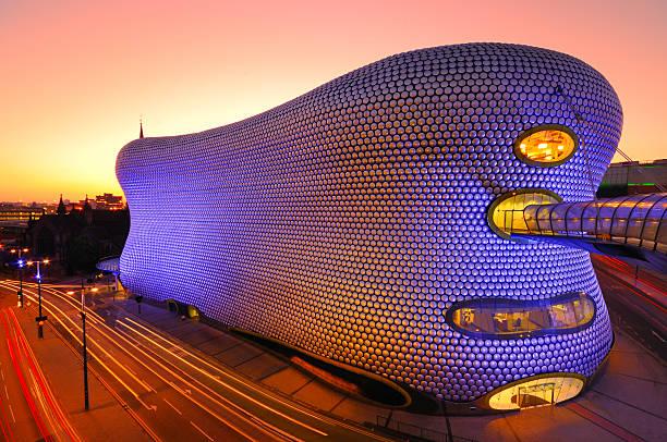 Bullring Shopping Centre, Birmingham, England, UK stock photo