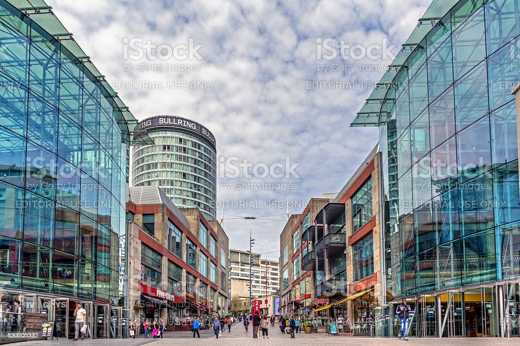 Bullring Shopping Centre Birmingham stock photo