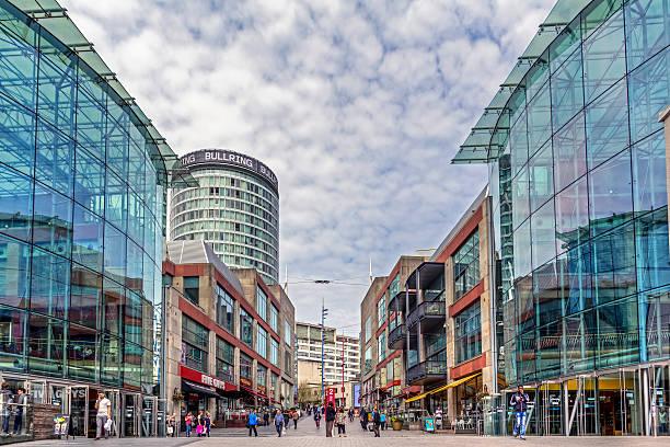Bullring Shopping Centre Birmingham stock photo