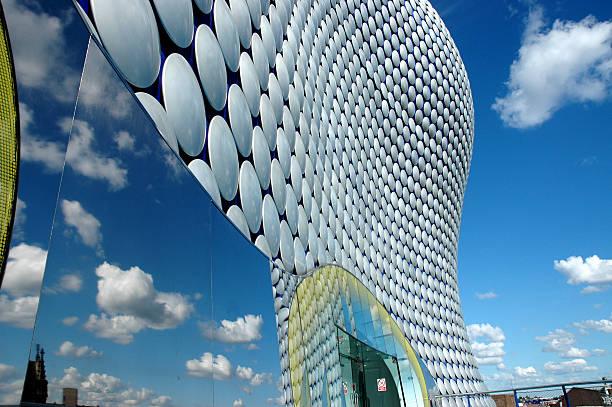 Bullring Shopping Centre, Birmingham. U.K. stock photo