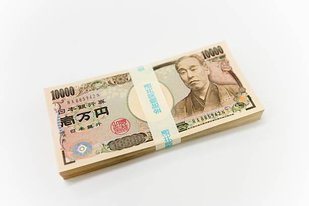 Bundle of notes stock photo