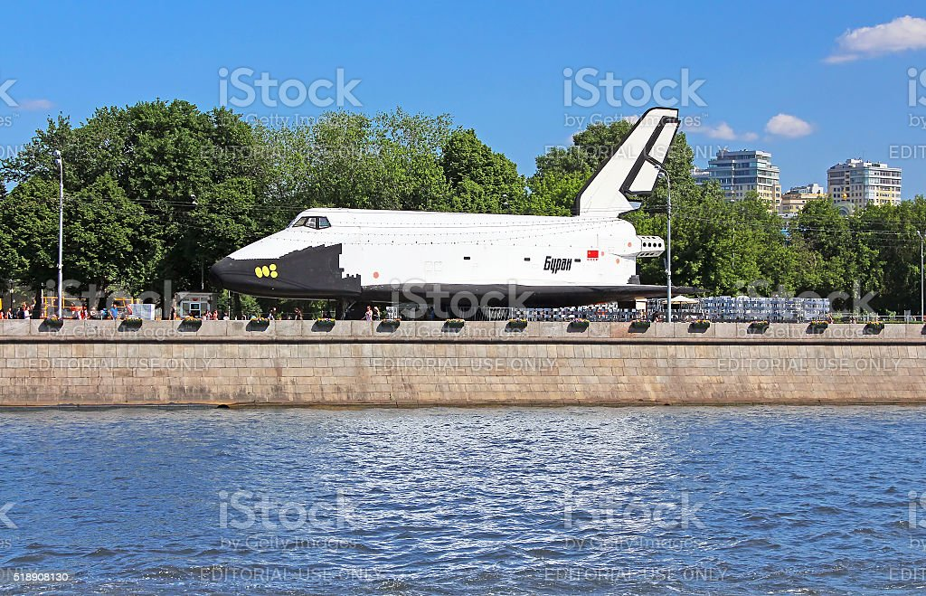 Buran - orbital Soviet reusable space ship, Moscow, Russia stock photo
