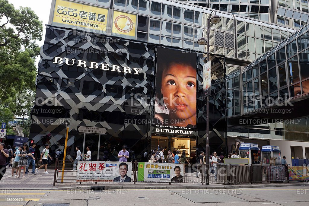 Burberry Store in Hong Kong stock photo
