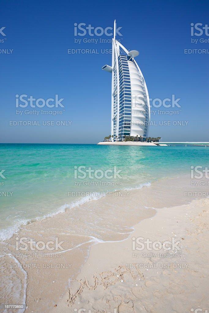 Burj Al Arab Hotel with Clear Blue Sky, Dubai, UAE stock photo
