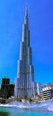 istock Burj Khalifa in Dubai 1271738847