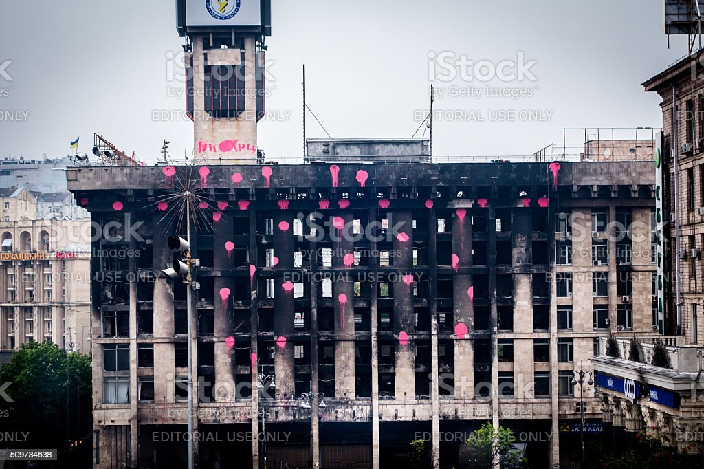 Burned building, Kiev Ukraine. stock photo