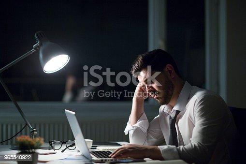 istock Burnout is killing his career 965540922
