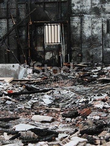 istock Burnt House 1080416338