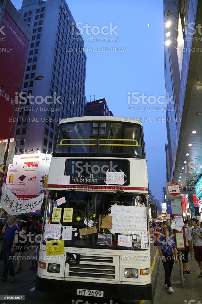 Bus force, um von student-revolution – Foto