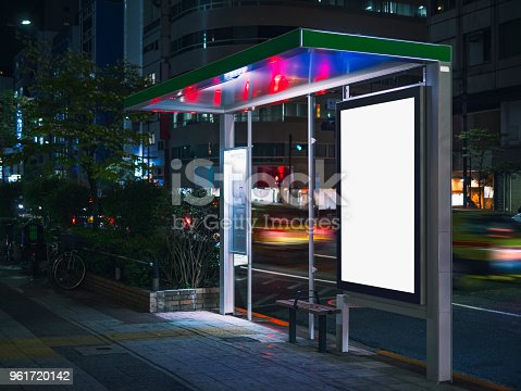 istock Bus shelter Banner template Media advertising outdoor street Sign 961720142