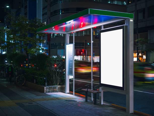 Ônibus abrigo Banner modelo Media publicidade exterior placa de rua - foto de acervo