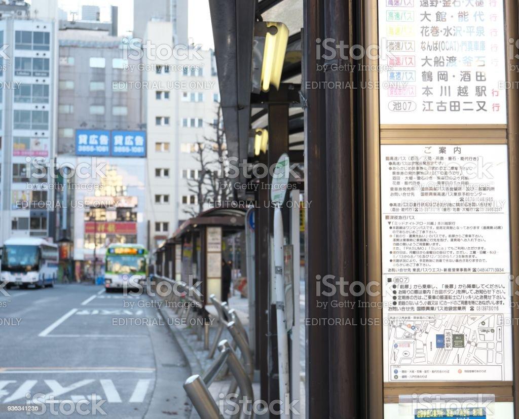 Bus stops in Tokyo stock photo