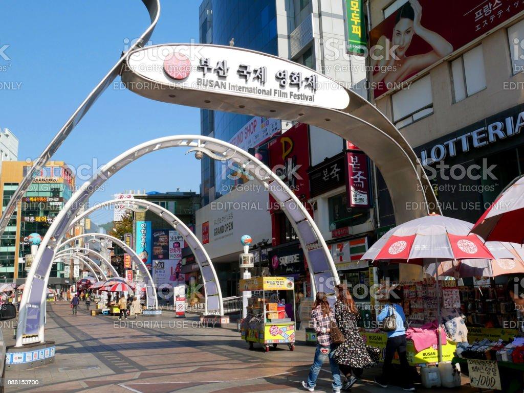 Busan International Film Festival (BIFF) Square stock photo