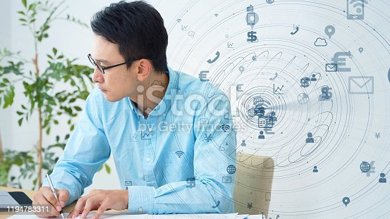 875512438 istock photo Business and technology concept. Global communication network. 1194783311